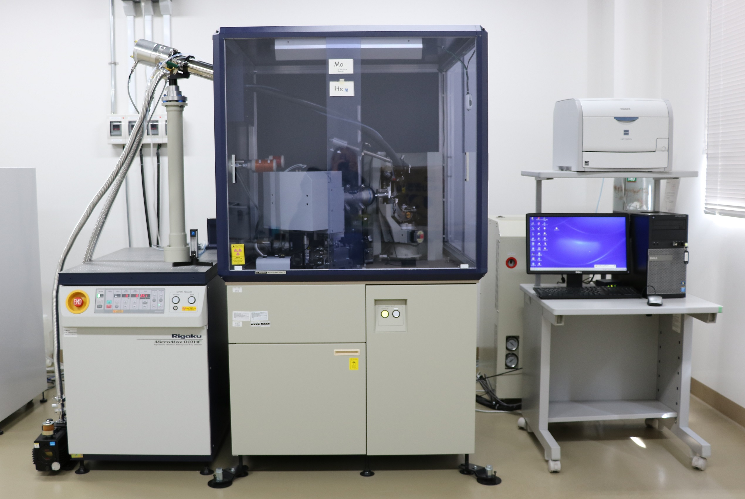 [069] 多目的X線結晶構造解析システム 画像