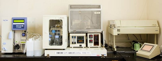 [013] 微量分析装置(有機ハロゲン・硫黄分析システム) 画像