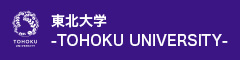 東北大学 -TOHOKU UNIVERSITY-