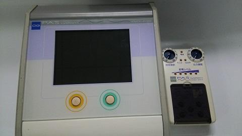 [190] PASシステム 画像
