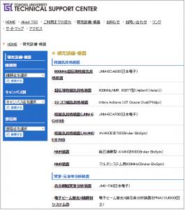 website_list