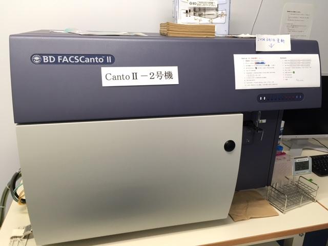 [224] 自動細胞解析装置フローサイトメーター  〔リンク〕 画像