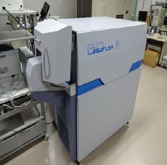 [332] グロー放電発光表面分析装置 一式  〔リンク〕 画像